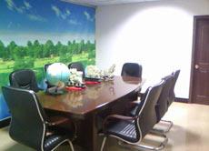 庆艾实业会议室