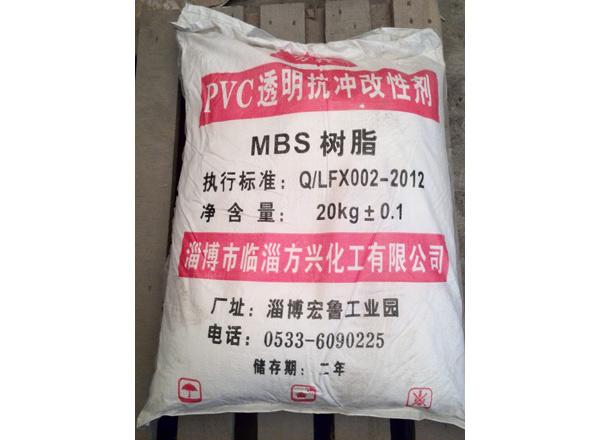 MBS树脂,PVC透明抗冲改性剂
