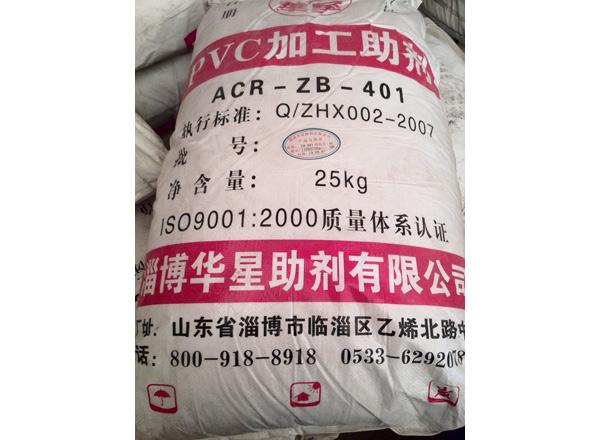 ACR-ZB-401