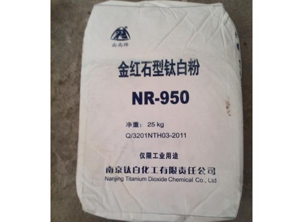 金红石型钛白粉(NR-950)