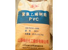 PVC树脂粉(SG-5)