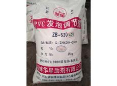 PVC发泡调节剂ZB-530 400