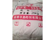 华星CPE 135A