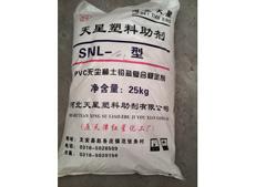 天星-102复合铅盐稳定剂