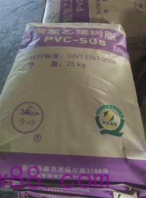 中泰PVC树脂粉(SG8)