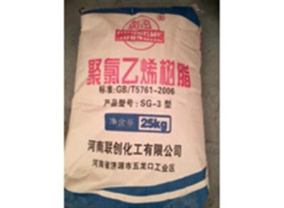 PVC树脂粉(SG-3)