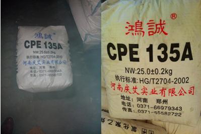 鸿诚CPE135A