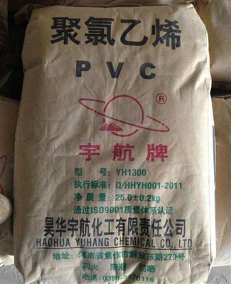 宇航PVC树脂粉