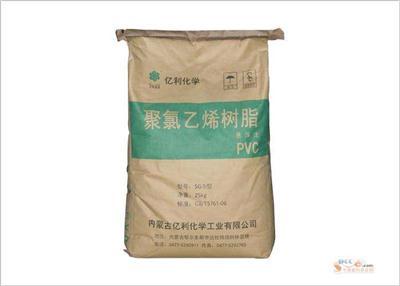 内蒙亿利PVC树脂粉